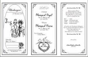 tips membuat undangan pernikahan sendiri cara membuat undangan menggunakan microsoft word