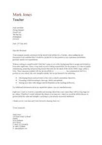 cover letter education