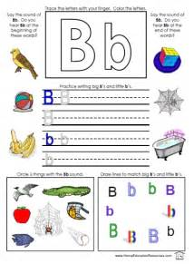 Printablekindergarten com gives you the whole alphabet in printable