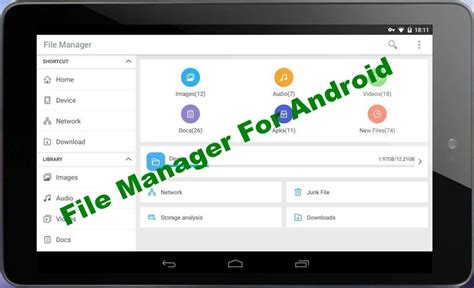 file manager android after android file manager
