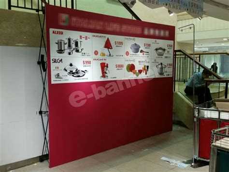 curved pop up displays e banner malaysia