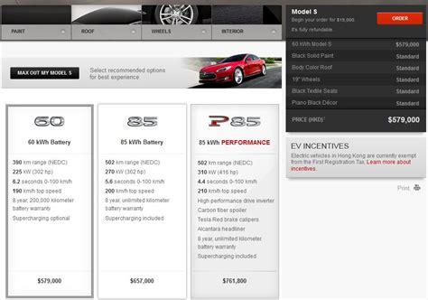 Tesla Uk Price List Tesla Model S Priced From 74 650 In Hong Kong Inside Evs
