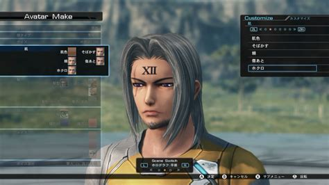 i ll be there characters character creation showing 1 xenoblade chronicles x 52 screenshots and video show the