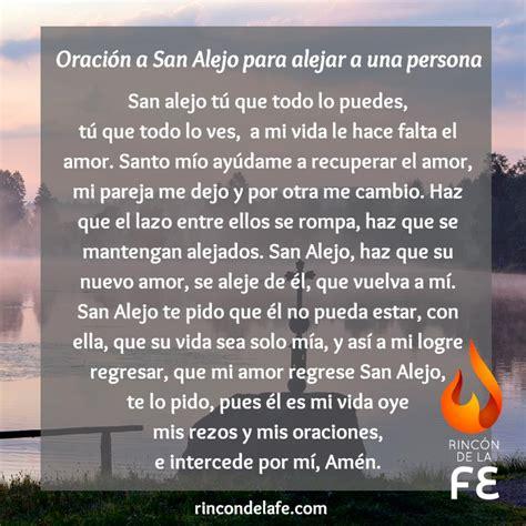 san alejo oracion para alejar malas lenguas enemigos oracion para alejar malas personas oraciones milagrosas