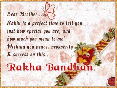 free printable rakhi greeting cards happy raksha bandhan rakhi 2017 images quotes wishes