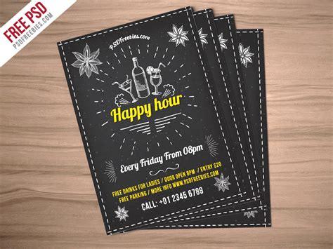 invitation flyer template happy hour invitation flyer free psd psd