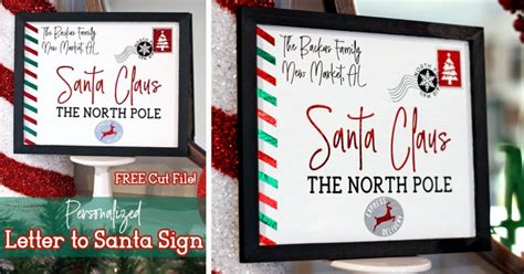 svg christmas files   cute diy projects  leap  faith crafting