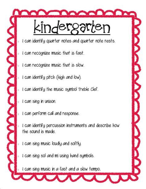 kindergarten poems end year preschool poems images