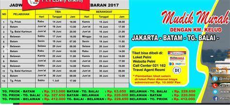 Jadwal Keberangkatan dan Harga Tiket Kapal PELNI Terbaru