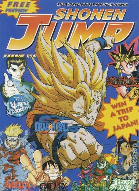shonen jump shonen jump 2003 comic books