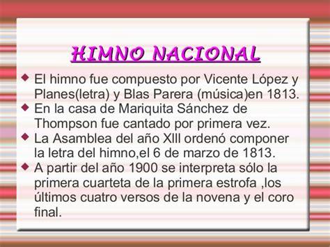 letra del himno al congreso eucaristico tucuman 2016 presentaci 243 n sol mart 237 nez cos