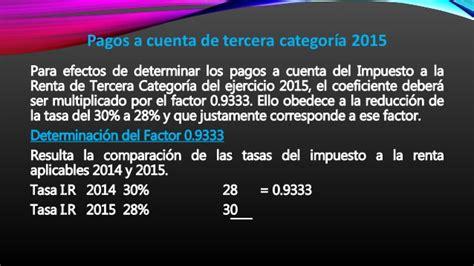 tasa del impuesto a la renta 2015 tasa del impuesto a la renta anual 2015