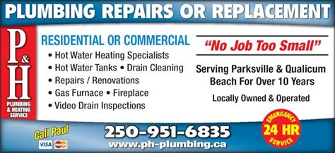 P H Plumbing by P H Plumbing Heating Qualicum Bc 830