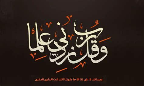 Dijamin Kaligrafi Al Quran 1 kaligrafi al quran terbaik gambar mania