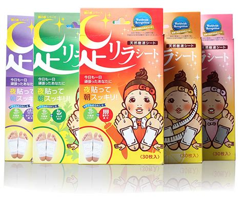 Asian Detox Foot Pads by Japan Kinomegumi Detox Foot Patch 30sheets Box