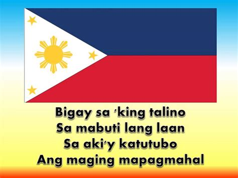 Ako Search Ako Ay Pilipino W Lyrics