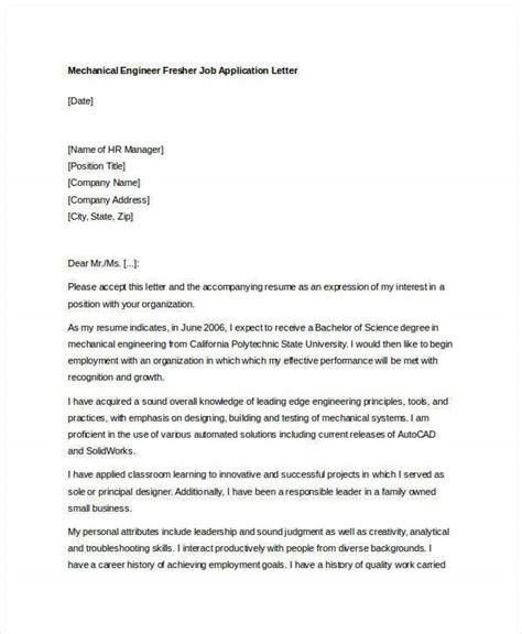 job application letters format premium templates
