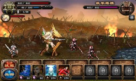game zombie mob defense defence hero 2 for android free download defence hero 2