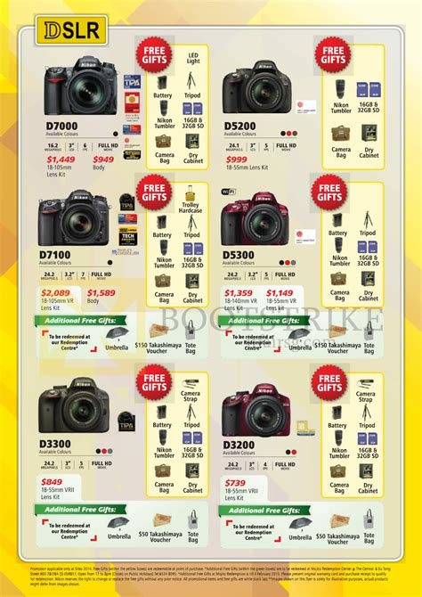 nikon digital price list nikon dslr price list www pixshark images