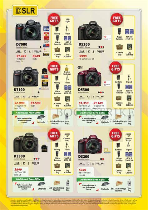 nikon d3200 dslr price nikon dslr digital cameras d7000 d5200 d7100 d5300