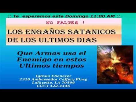 los ultimos dias de 8466660860 iglesia cristiana enga 241 o de los ultimos tiempos youtube