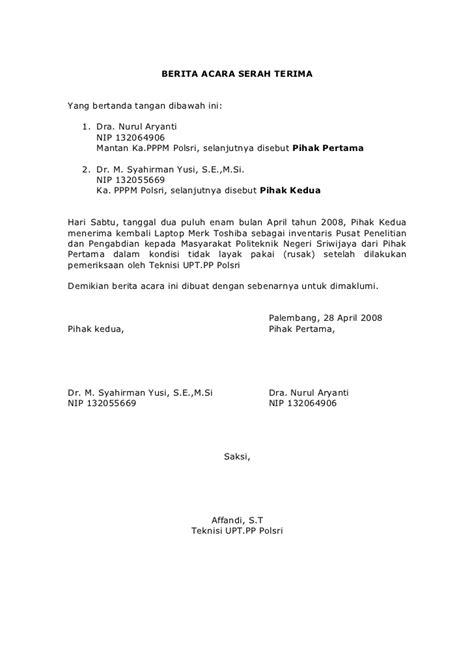 format surat berita acara serah terima berita acara serah terima inventaris 2008