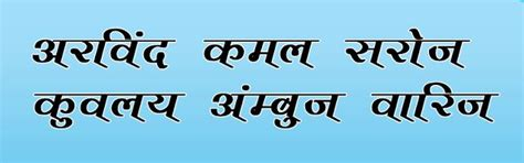 Decorative Marathi Fonts by 17 Best Images About Fonts Collection On
