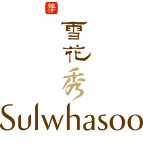 Sulwhasoo Starting Treatment Serum 200ml toner essence mist snail land shop cosm 233 ticos coreanos