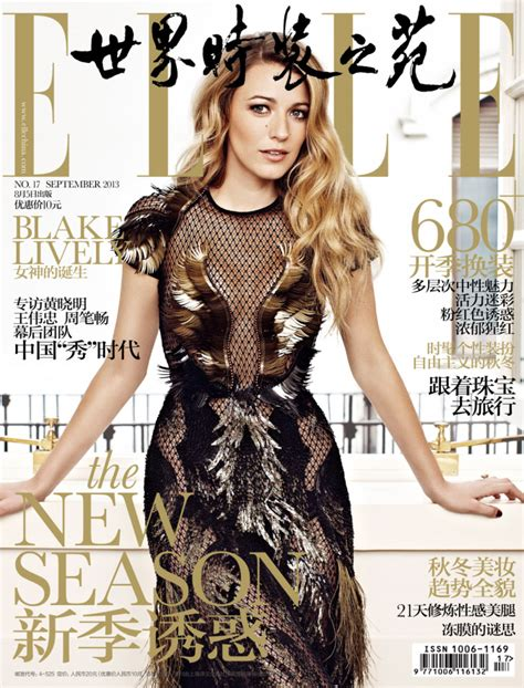 Is Elles September 2008 Cover by Lively Is Golden In Gucci For China S September