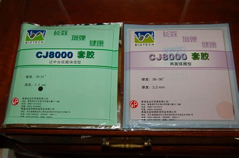 Palio Cj 8000 Japan Sponge new rubbers which one w o booster alex table tennis mytabletennis net forum page 1
