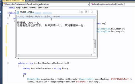format html shortcut visual studio studio visual commonly used shortcut keys binyao02123202