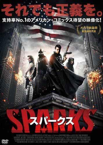 Sparks 2013 Film Sparks 2013