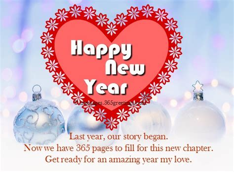 happy new year wishes for boyfriend 365greetings com