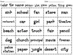 Nouns Worksheets by Nouns Worksheet 1st Ela Nouns Worksheet And Worksheets