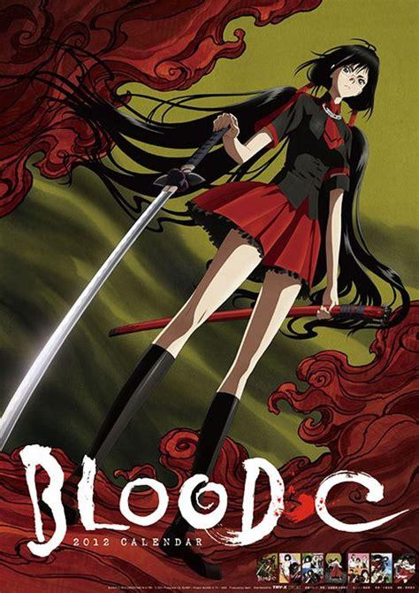 C Anime Wiki by Ep 279502 0 Jpg
