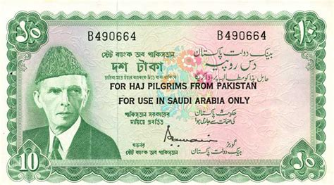 currency converter pakistan exchange currency rate in pakistan gci phone service