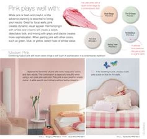 Sophisticated Pink Paint Colors | colorways your guide to choosing interior color on