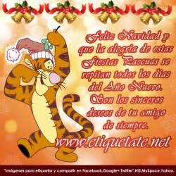 frases de navidad para tarjetas tarjetas de navidad gratis myideasbedroom com