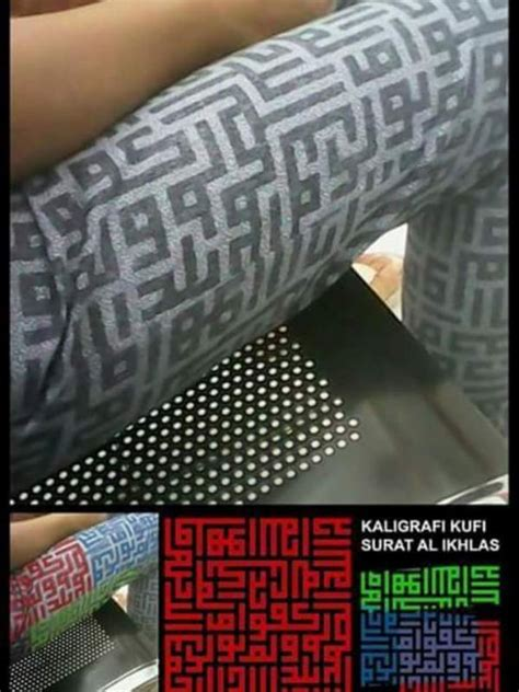 Celana Motif Bintang omg ada celana ketat bermotif kaligrafi surat al ikhlas