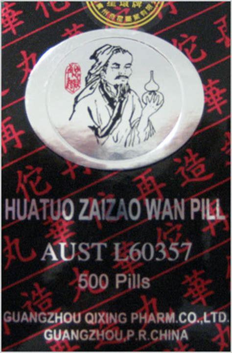 Huatuo Zaizao Pills Huatuo Zaizao Wan healing arts sciences patent herbs