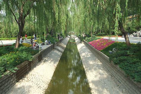 Garden Of Park File Garden Park Beijing Jpg Wikimedia Commons