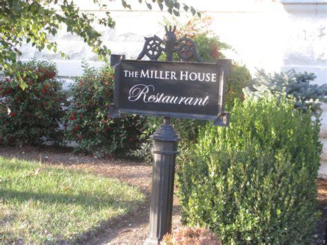 miller house owensboro miller house owensboro review the miller house restaurant in owensboro ky rocks