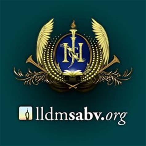 lldm logo lldm naason logos pictures to pin on pinterest pinsdaddy