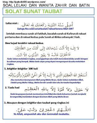 Panduan Shalat Sholat Doa Zikir Dan Sunah Harian tobatku zikir dan sholat taubat beserta hukum dosa zina