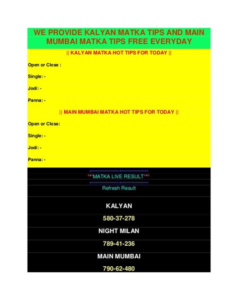 kalyan matka dpboss ka boss matka kalyanmatka in matka tips and matka results for kalyan