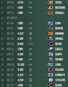 green bay packers 2013 regular season schedulec