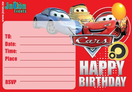 cars printable invitation cards gallery