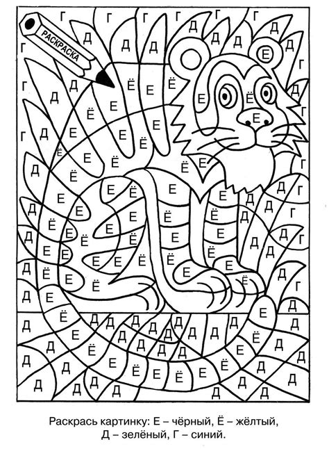 Coloring Pages For Boys Of 8 Years To Download And Print Coloring Pages For 8 Year Boy
