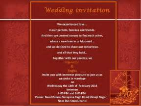 marriage invitation wording for friends 31 indian wedding invitations wording for friends vizio wedding