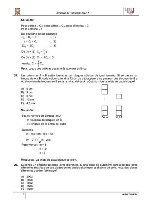 modelo examen contrato docente 2013 solucionario solucionario examen admision 2013 i